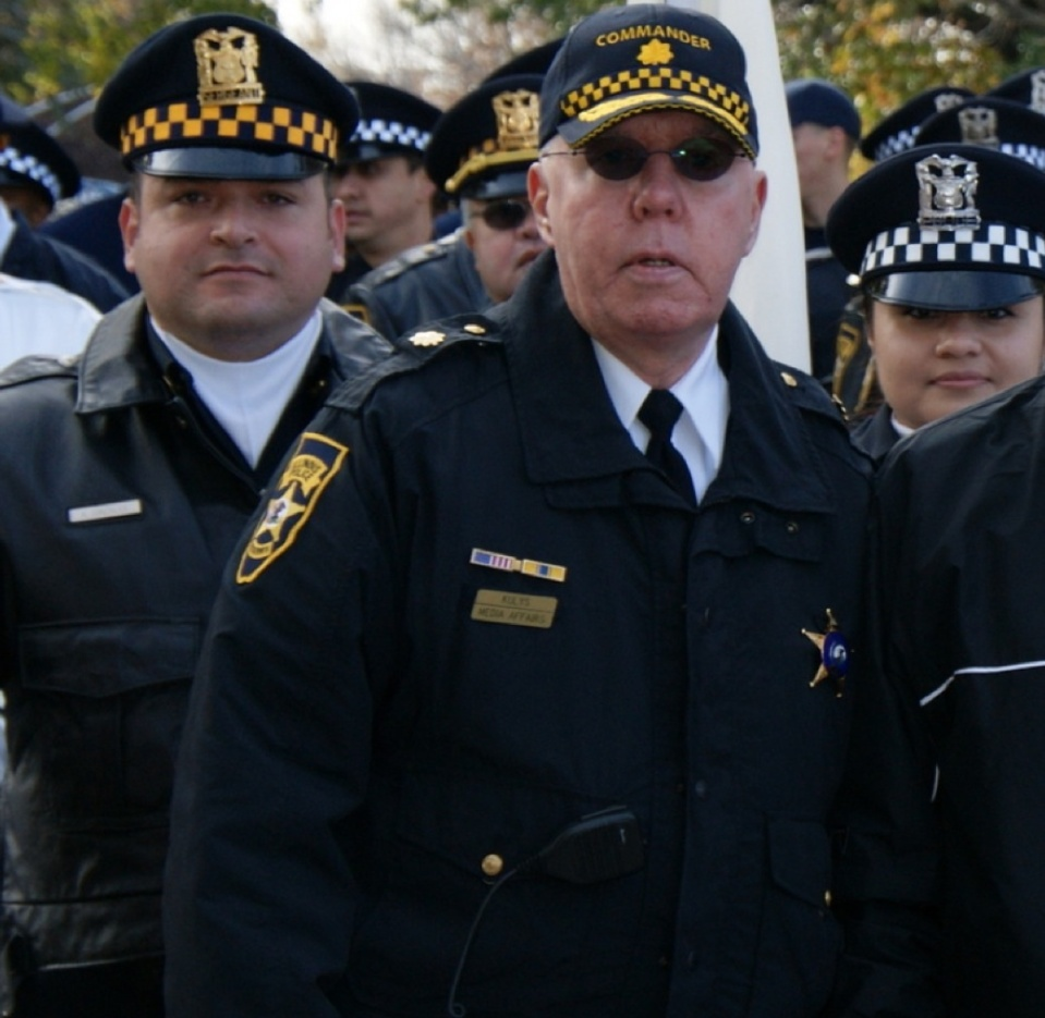 Illinois Police Reserves (IPR)